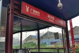 悅江上品_廣州|@5000蚊呎|香港高鐵45分鐘直達|香港銀行按揭 (實景航拍)