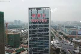 鵬展匯_深圳|香港高鐵直達|科技商業金融核心重地|香港銀行按揭
