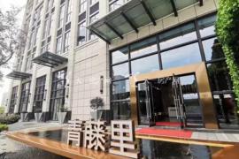 青藤里公馆_珠海 首期5万(减) 19分钟到港珠澳大桥关口 香港银行按揭
