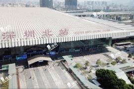 大族雲峰|香港高鐵17分鐘直達|鐵路沿線優質物業|香港銀行按揭