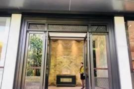龍光玖龍璽_珠海|橫琴口岸鐵路雙關口金融商業中心 (實景航拍)