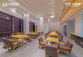 中洲公園城|首期5萬|香港銀行按揭