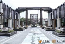 鶴山越秀星匯名庭|首期5萬|大型屋苑|香港銀行按揭
