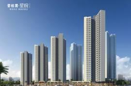 碧桂園星悅|首期10萬|大型屋苑|即買即住|香港銀行按揭