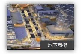 寶樹台|香港高鐵17分鐘直達|雙地鐵|名校學位